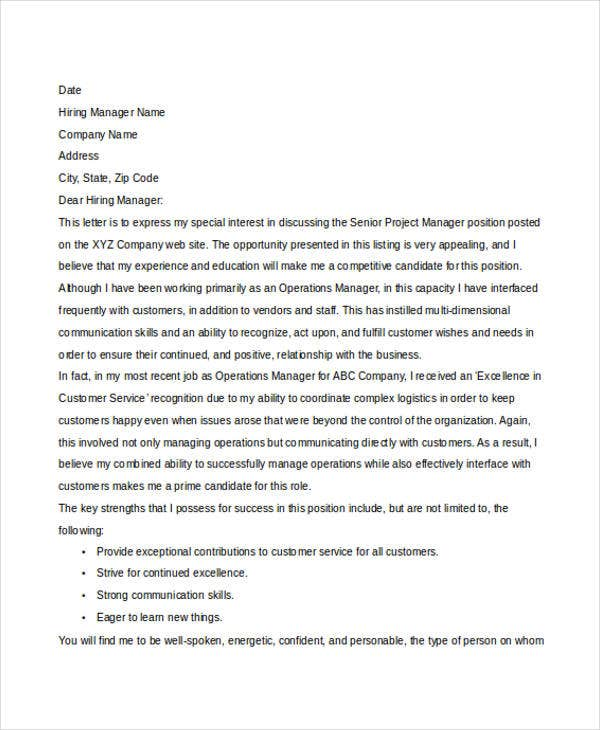 project manager cover letter1