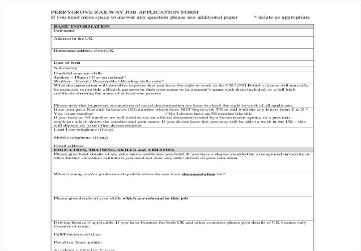 railway job application form