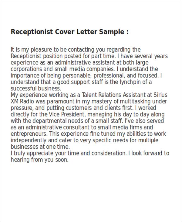receptionist job1