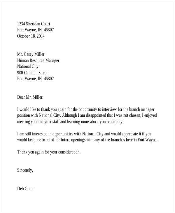 rejection response letter1
