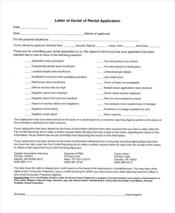 rental application1