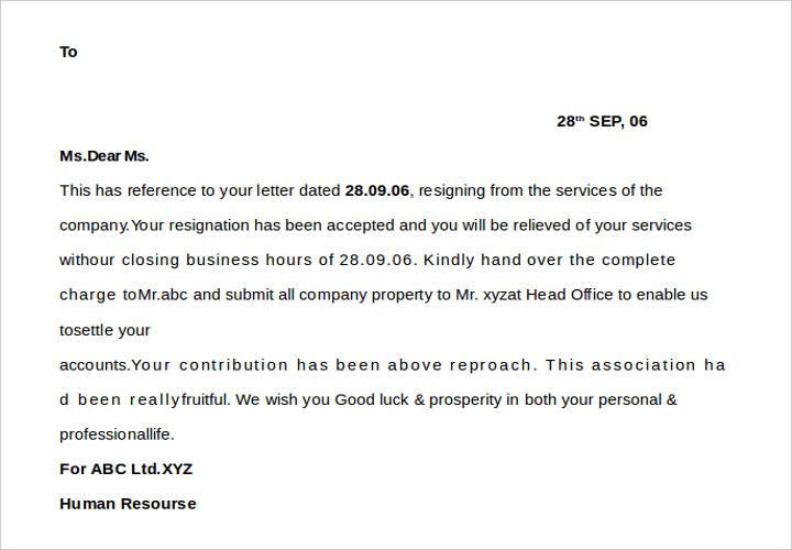 resignation cum relieving letter