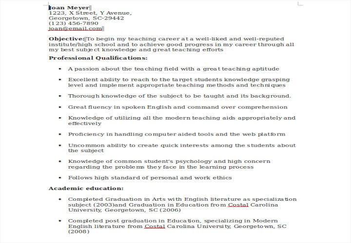 school teacher fresher resume