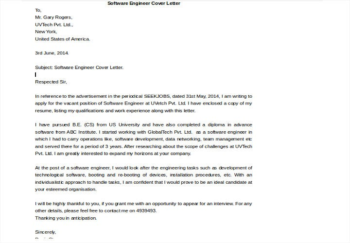 software engineer cover letter template