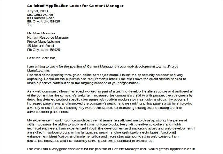 solicited application letter for content manager