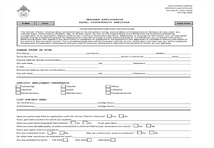 teacher job application form