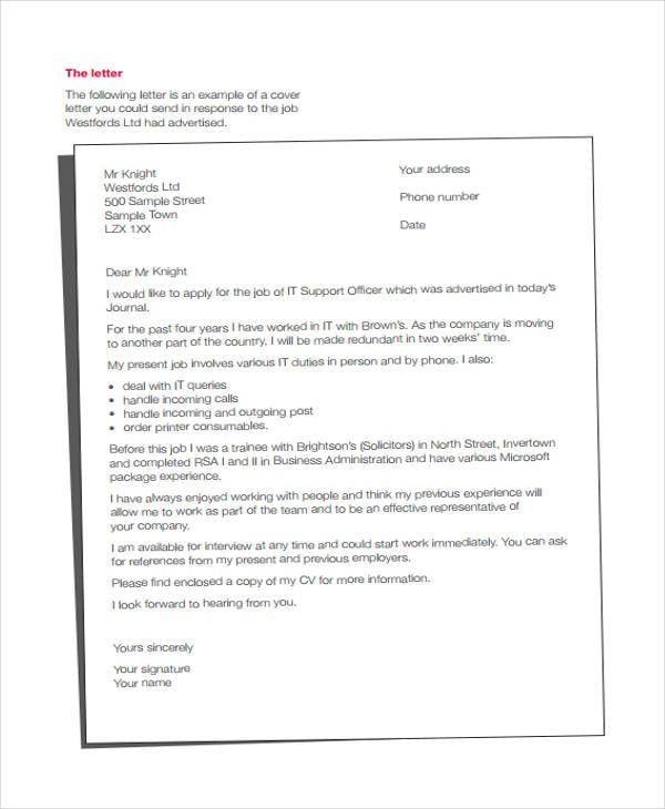 vacancy application