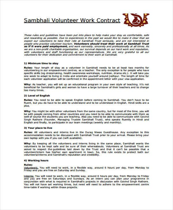volunteer contract