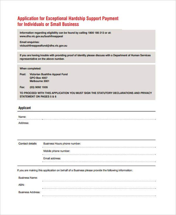 application form for hardship payment