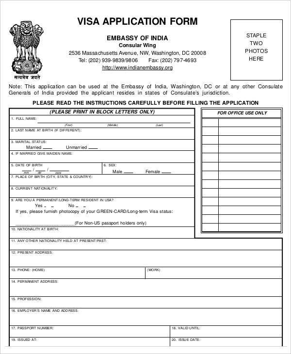 Application Form for Passport Visa