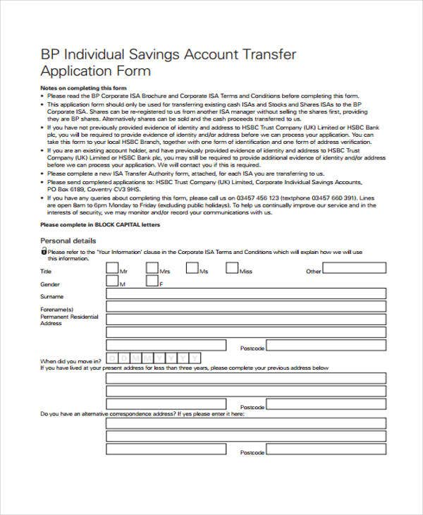 application form of account transfer
