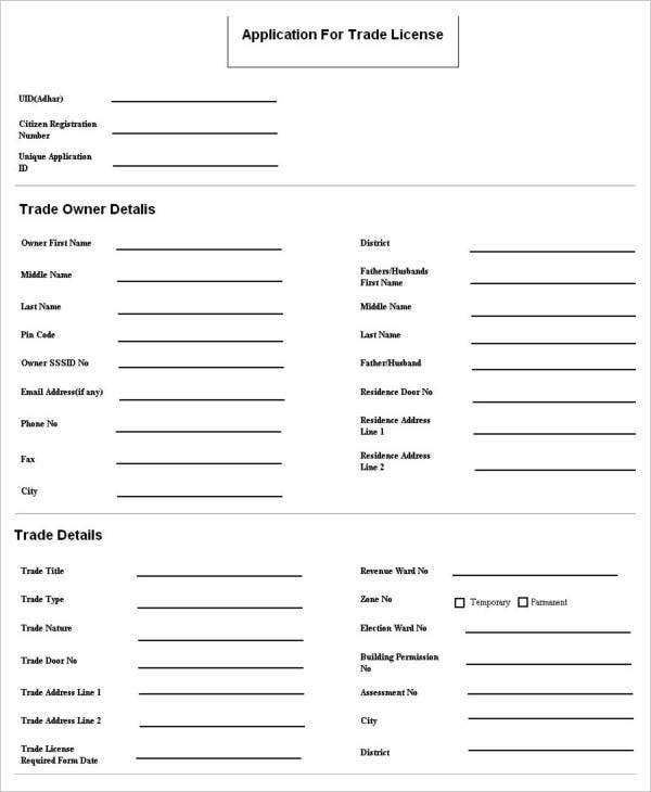 Application Form of Trade License