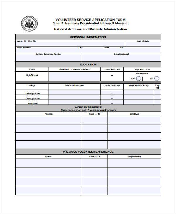 application form of volunteer service