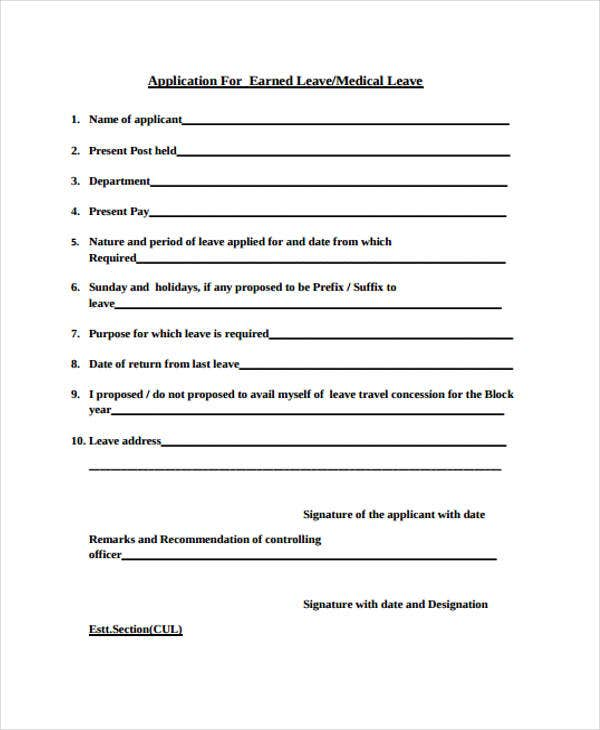application for medical leave