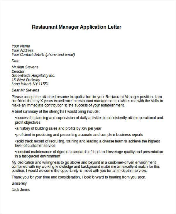 application for restaurant manager job