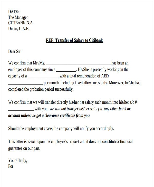 bank salary transfer letter