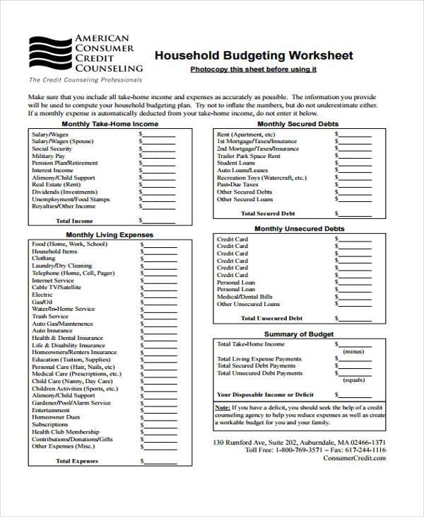 budget for home worksheet