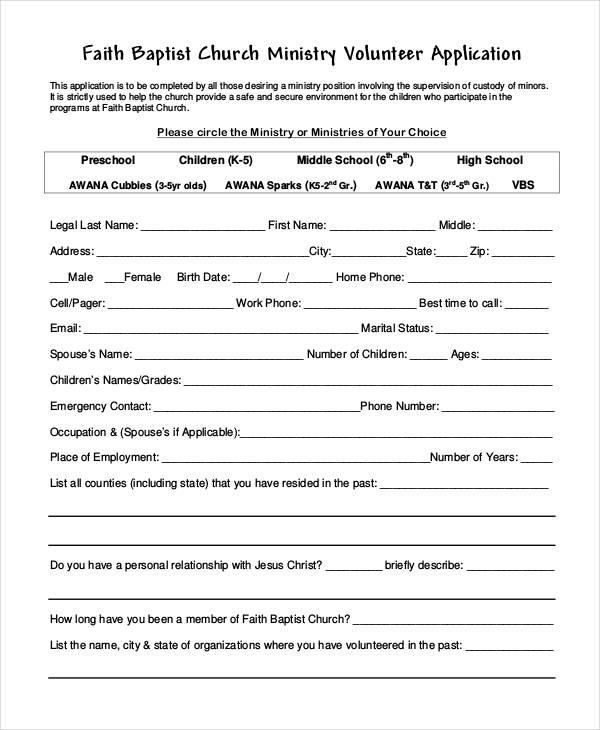 church volunteer application