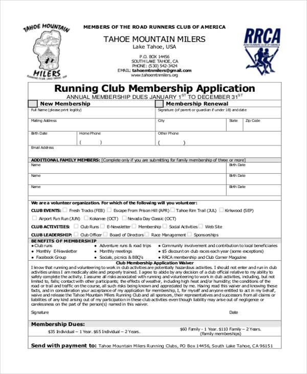 club membership application