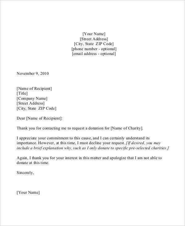 sponsorship request letter templates response to sponsorship request letter findlegalformscom