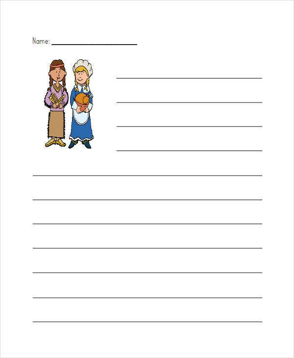 elementary student lined paper1