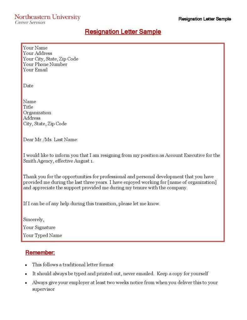 email-resignation-thank-you-letter-page-001