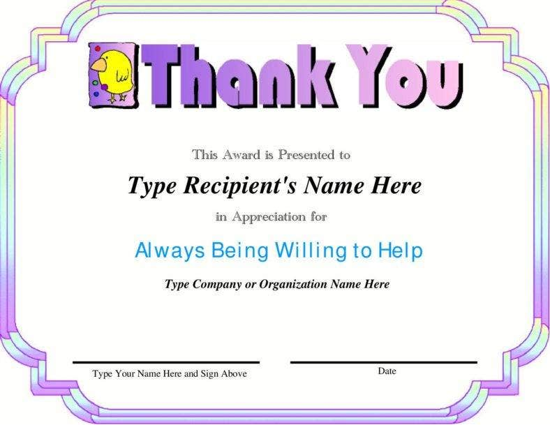 employee-appreciation-certificate-page-004