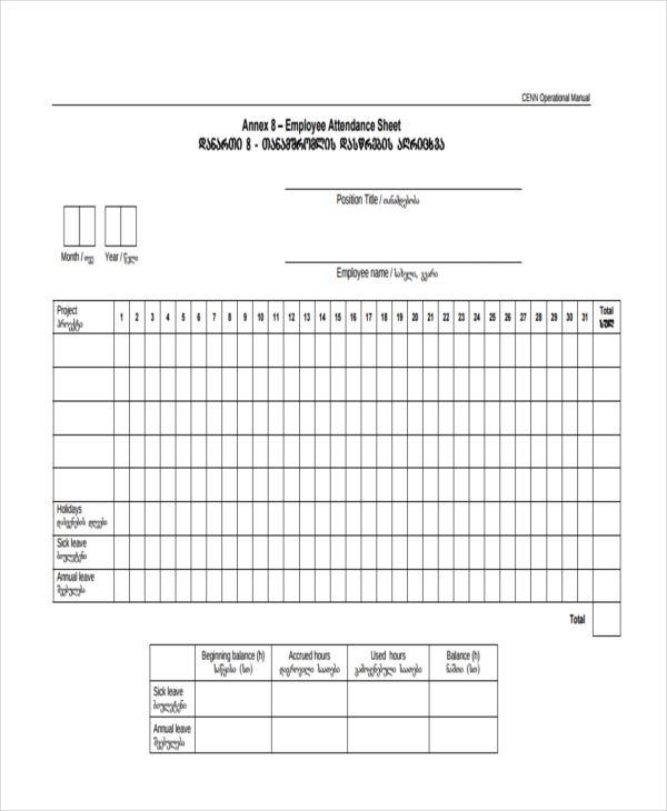 employee attendance sheet1