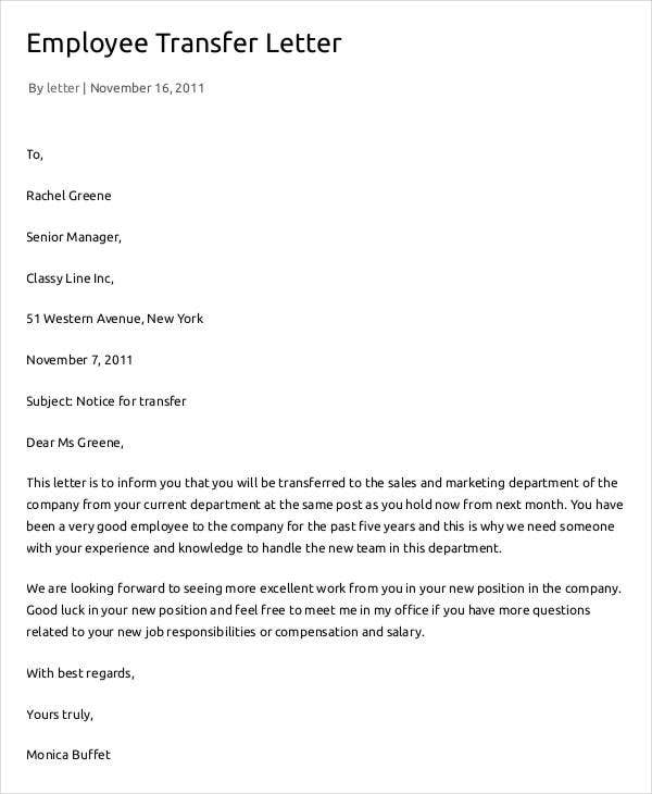 Employee Department Transfer Letter