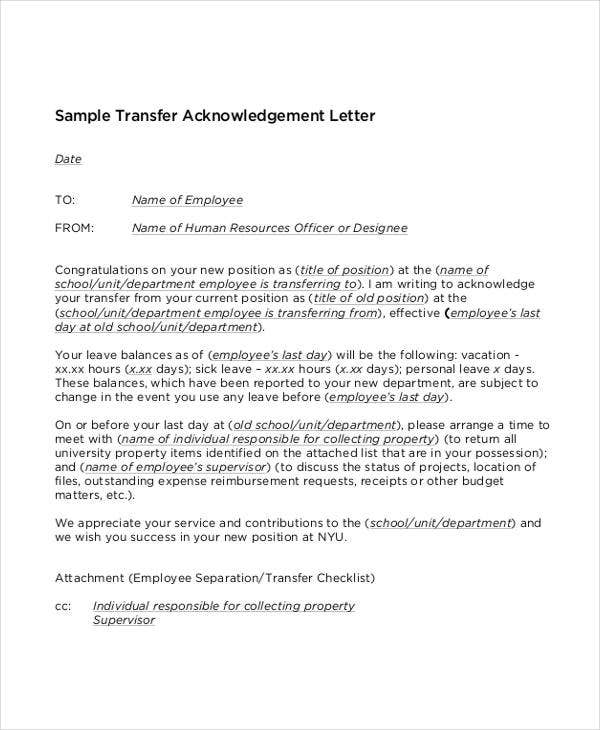employee transfer acknowledgment letter