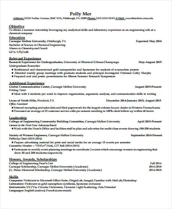 engineering internship cv