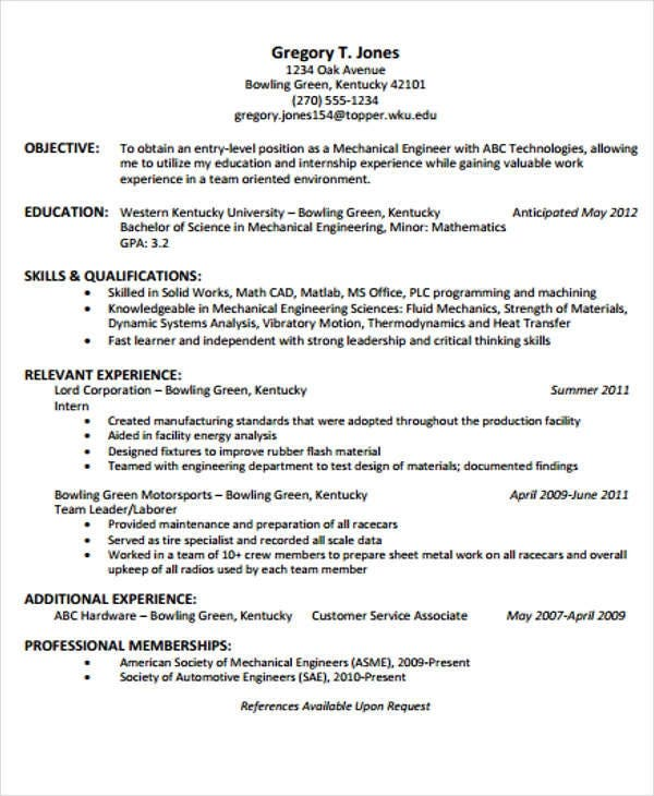 engineering student cv