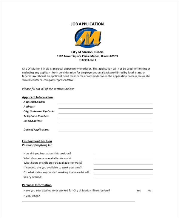 free job application