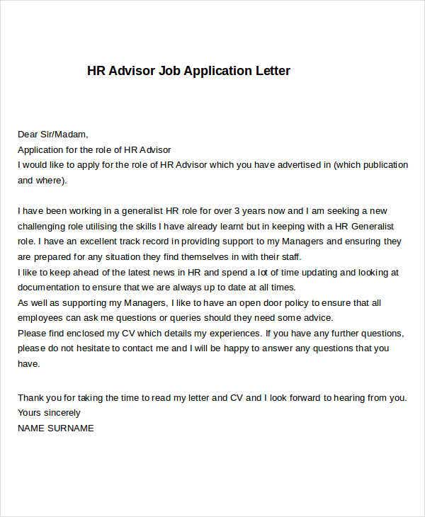 hr advisor job application