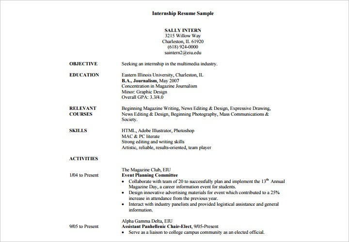 internship resume for multimedia