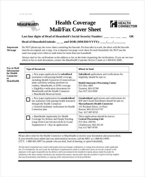 medical fax sheet