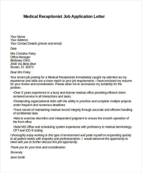 medical receptionist job application