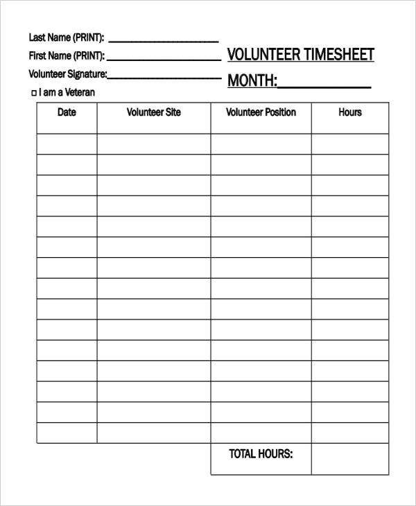 monthly volunteer timesheet2