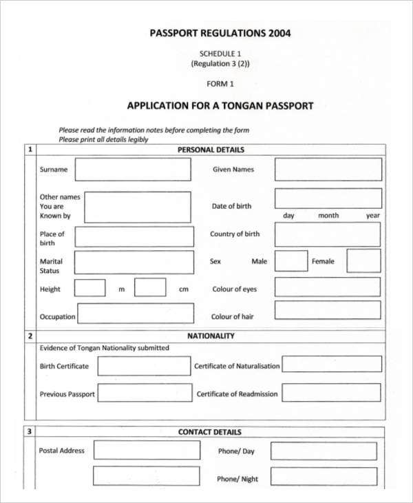 Passport New Application