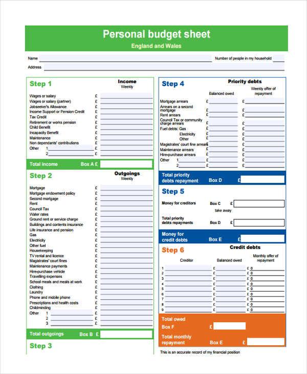 personal budget sheet3