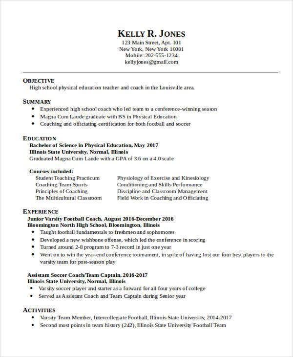 physical education resume format