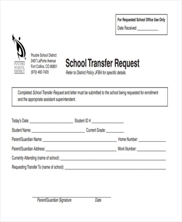 primary school transfer letter