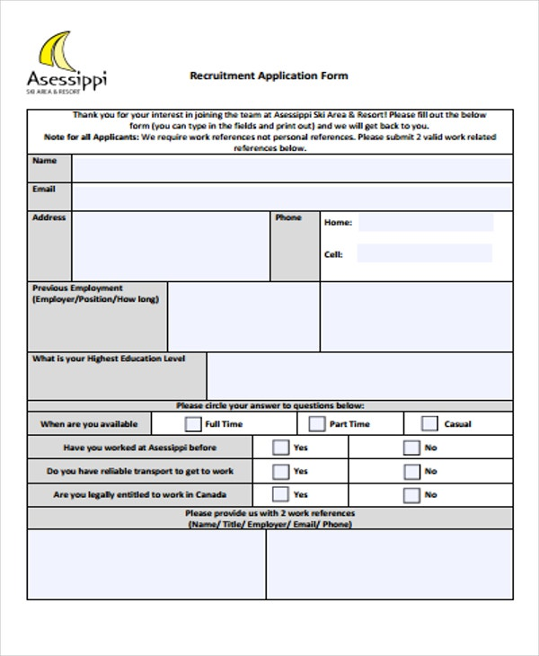 recruitment application form
