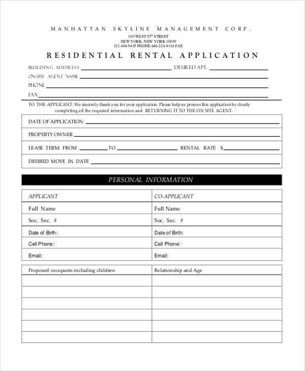 residential rental application2