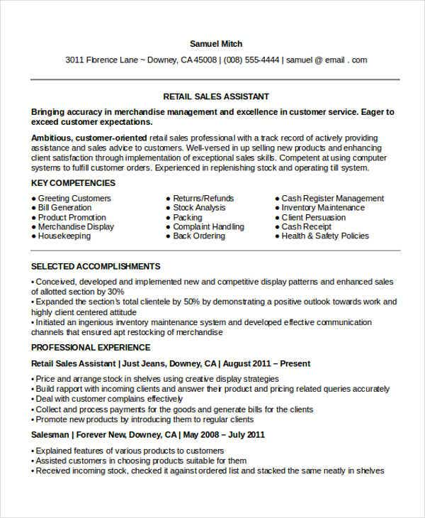 10 Sample Retail Sales Resume Templates Pdf Doc Free