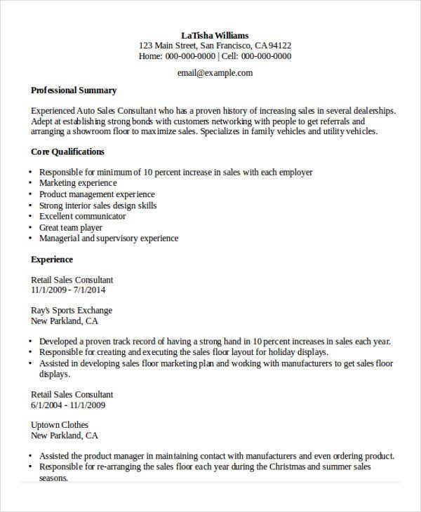 retail sales consultant resume