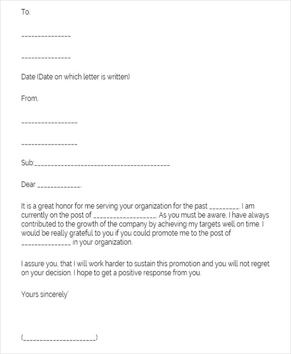 sample request letter for promotion