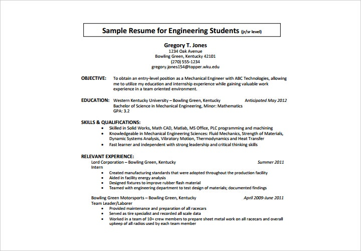sample resume for engineers