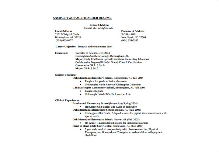 sample two page teacher resume