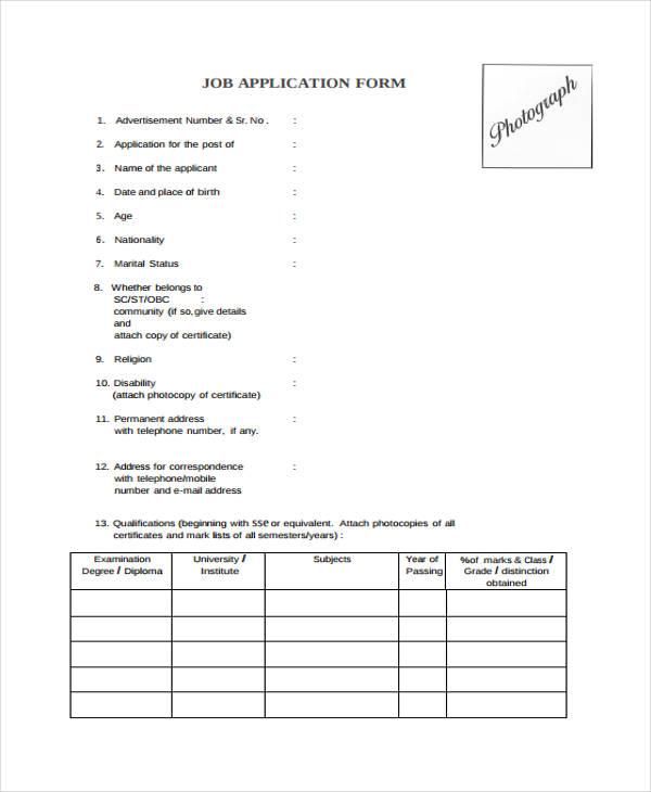 standard job application